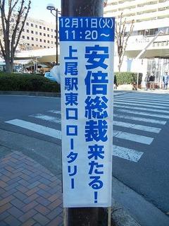 DSCN6996.jpg